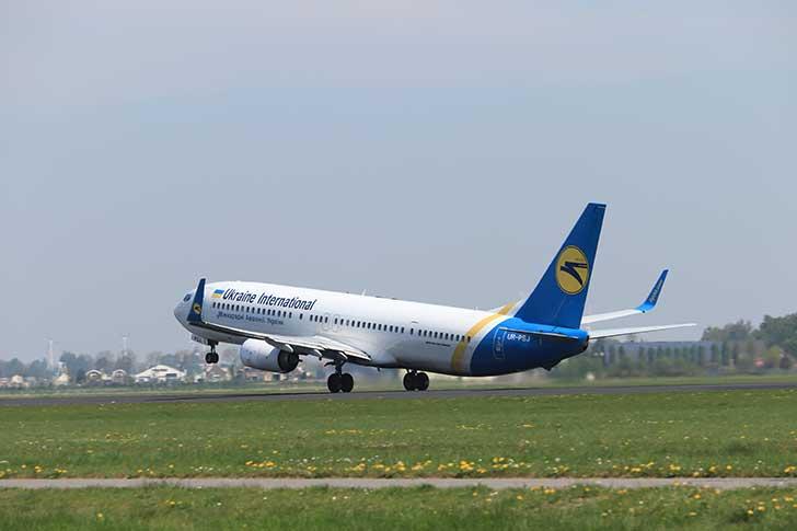 Le Boeing 737 ukrainien a �t� abattu par erreur par l�arm�e iranienne
